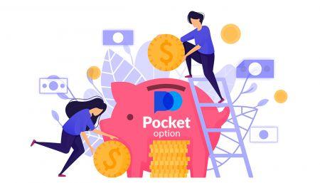 كيفية سحب الأموال وإيداعها في Pocket Option